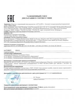 RBSC декларация о соответствии
