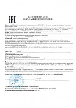 ТС3000 ТС400 декларация о соответствии